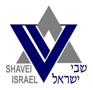 Shavei Israel en Español