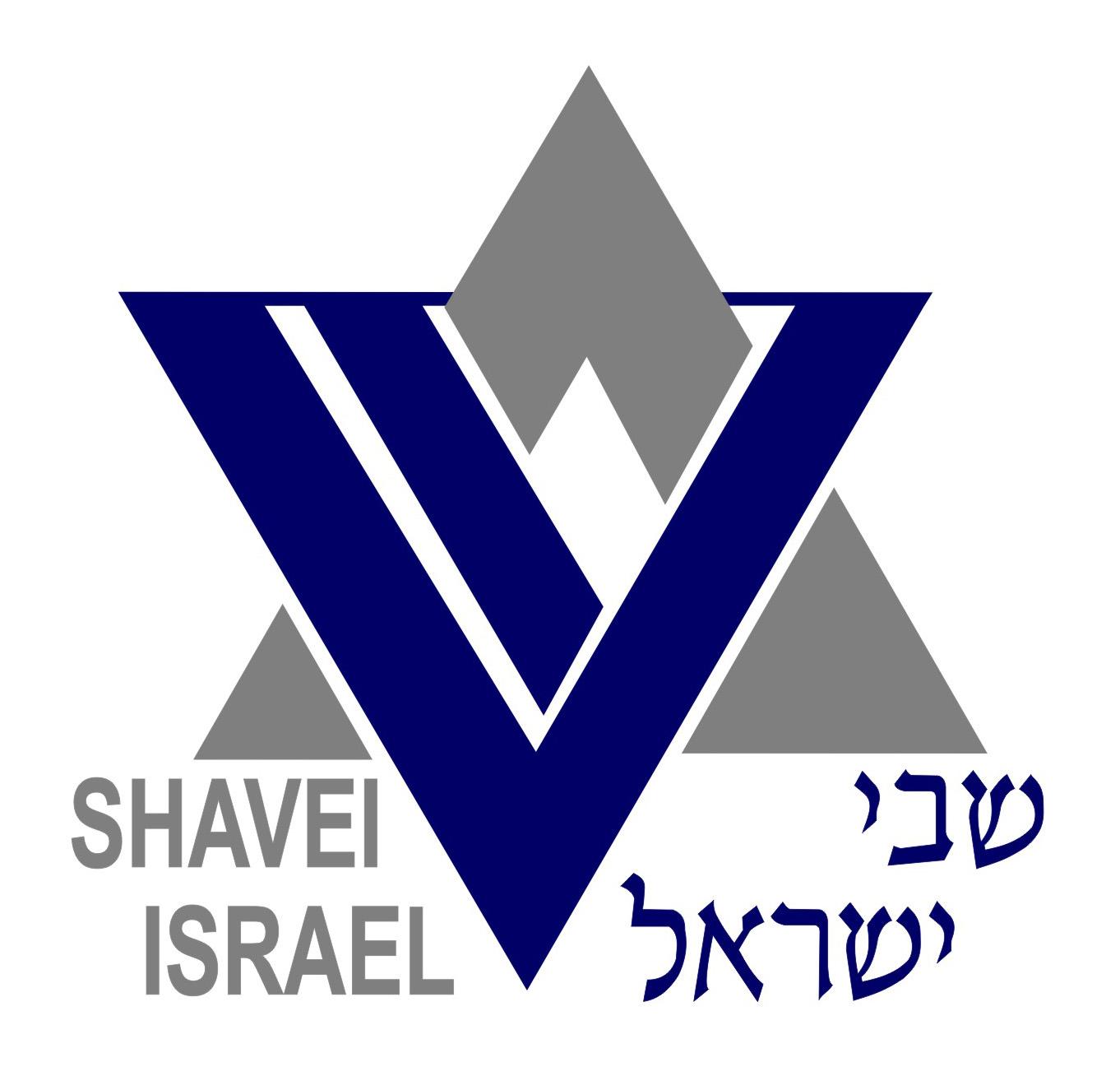 Resultado de imagem para SHAVEI ISRAEL